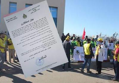 السنغال ضد بنين